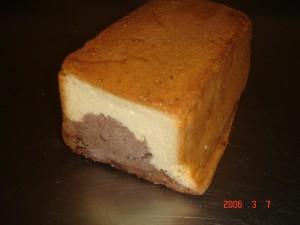 292 Cake Marmer